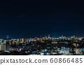 센다이 야경 /2019.12.25 촬영 60866485
