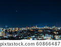 Sendai Night View / 2019.12.25 60866487