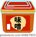 Miso in a cup 60867803