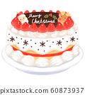Christmas cake① 60873937
