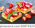 cake with fresh strawberry 60874424