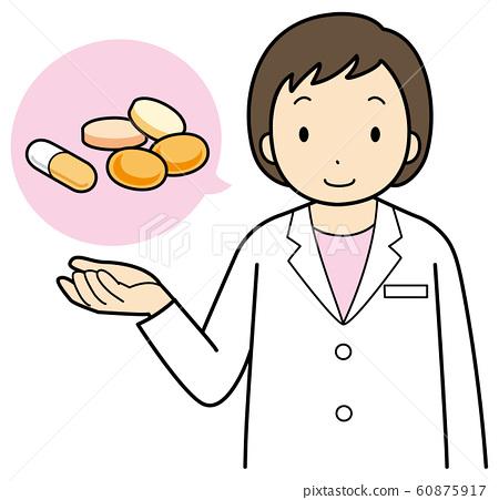 Pharmacist support 60875917