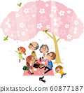 Cherry blossom viewing 60877187