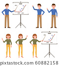 Happy, successful office manager vector illustration. Young man and woman finance worker making presentation, report, good results cartoon character set 60882158