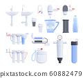 Water Filter Flat Icon Set 60882479