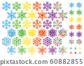 눈송이 개체 (다채로운 셀로판 버전) 60882855