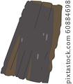 Kelp (dry) * No main line 60884698
