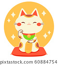 Maneki Neko Right Hand Raised Illustration 60884754