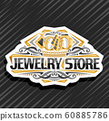 Vector logo for Jewelry Store 60885786
