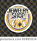 Vector logo for Jewelry Shop 60885834