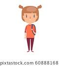 Smiling little child. Cheerful elementary school student, kindergarten pupil cartoon character. 60888168