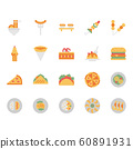 International food icon and symbol set in flat 60891931