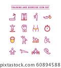TRAINING AND EXERCISE ICON SET 60894588