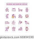 TRAINING AND EXERCISE ICON SET 60894590