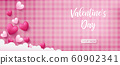Valentine background with pink pattern background and heart shapes 60902341