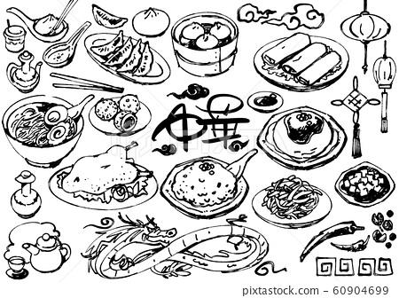 圖庫插圖:中國菜集 60904699