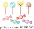 Candy_Set_01 60906863