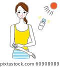 應用防曬霜紫外線護理一個女人的插圖 60908089