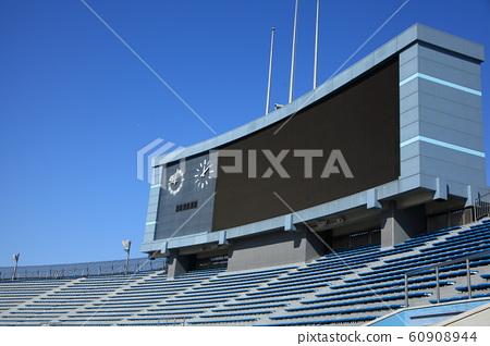 Former National Stadium Electronic Signboard 60908944