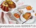 pumpkin carrot pound cake with orange glaze 60909710