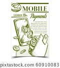 Mobile Payments Financial Advertise Banner Vector 60910083
