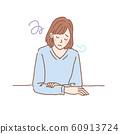 鬱悶的女人圖抑鬱沮喪的身體狀況擔心 60913724