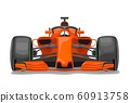 Racing car with protection front view. Vector flat color illustration 60913758