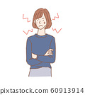 Frustrated woman upper body hand drawn illustration 60913914