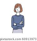双臂交叉,女人,插图,微笑,上身 60913973