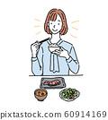 吃日本料理女人早餐微笑圖 60914169