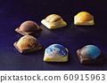 巧克力 60915963