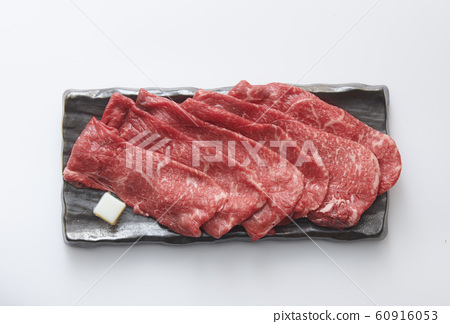 meat 60916053