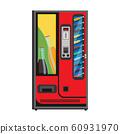 Soda vending machine vector flat icon. Beverage 60931970