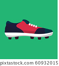 Sneaker shoe front view vector red icon. Sport 60932015