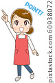 家庭主婦女圍裙插畫素材 60938072