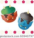 Setsubun Bean Beans Demon Watercolor Touch Analog Style 60940797