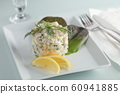 Russian salad with pink salmon and vegetables 60941885