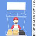 Man Waffle Stall Illustration 60945315