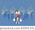 Family Christmas Market Illustration 60945341