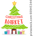 Christmas Tree Market Text Design Illustration 60945344