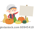 Kid Boy Pumpkins Sell Play Pretend Illustration 60945410