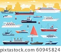 Maritime transport. Shipping dock with big sea or ocean vessel and sail boat, yacht and travel motor cruiser vector set 60945824