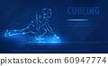 Curling woman player hold ston neon banner 60947774