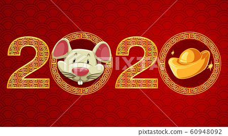 Happy new year background design for 2020 60948092