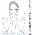 泡泡浴按摩浴缸洗澡時間按摩美容護理女人水彩風格插畫 60949484