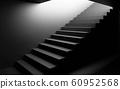 abstract black basement stairway to the day light 3d render illustration 60952568