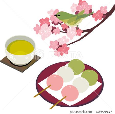 三色餃子 60959937