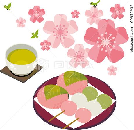 櫻花年糕和三色餃子 60959938