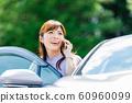 Woman car 60960099