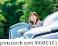 Woman car 60960101
